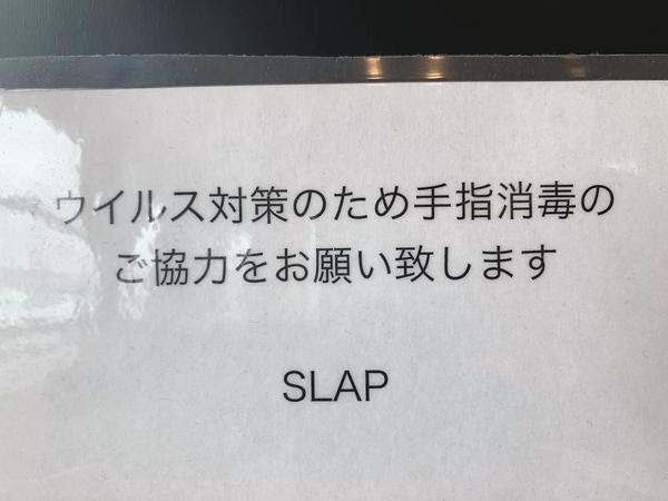 新型コロナウイルス対策!!
