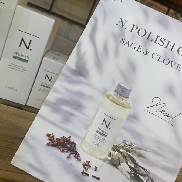 N.polish oil オススメオイル